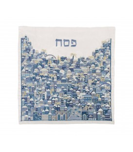 Matzah Cover- Full Embroidery - Jerusalem Blue