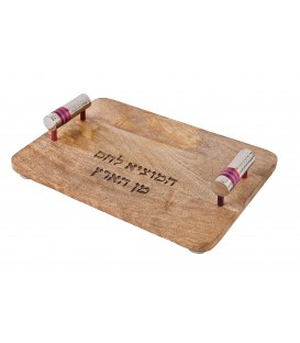 Challah Board - Metal Handles with Hammer Work -  Maroon Rings