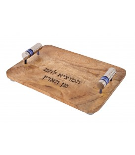 Challah Board - Metal Handles with Hammer Work - Blue Rings