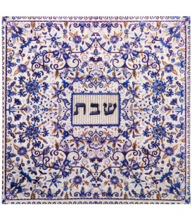 "Wooden Trivet - ""Shabbat"" Blue Embroidery"