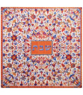 "Wooden Trivet  - ""Shabbat"" Multicolor Embroidery"