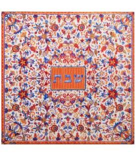 "Wooden Trivet  - ""Shabbat"" Multicolor Embroidery"