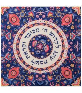 """Wooden Trivet - """"Shabbat Oneg"""""""