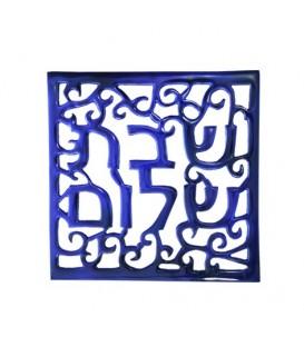 Aluminium Trivet - Aluminium - Shabbat Shalom - Blue