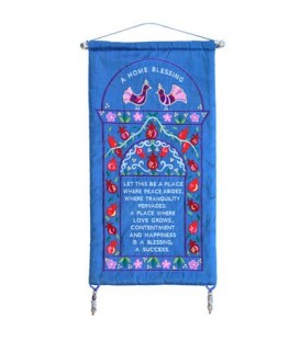 Wall Hanging - Home Blessing - English - Pomegranates - Blue