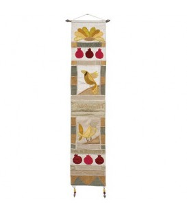 Long Wall Hanging - Shalom English - Gold