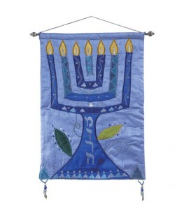 "Wall Hanging - ""Mizrach"" Blue"