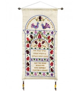 Wall Hanging - Home Blessing - Hebrew + English - Pomegranates - White
