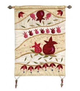 Medium Wall Hanging - Pomegranates