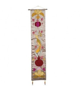 Long Wall Hanging - Bird + Pomegrantes - Brown