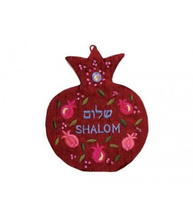 Wall Hanging - Pomegranate Shaped - Shalom Hebrew + English