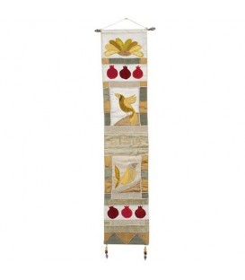 Long Wall Hanging - Shalom Hebrew - Gold