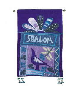 Wall Hanging - Shalom - English - Blue