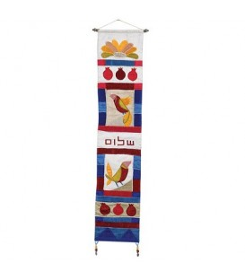 Long Wall Hanging - Shalom Hebrew - Multicolor