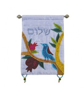 "Small Wall Hanging - ""Shalom"""