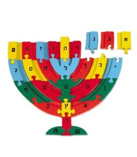 Wooden Alef Beit Puzzle - Menorah