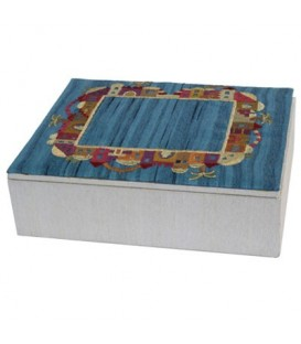 Embroidered  Box - Small -  Jerusalem