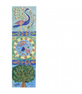 Bookmark - Peacock