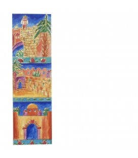 Bookmark - Jerusalem