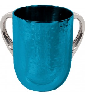 Netilat Yadayim Cup - Hammer Work - Turquoise