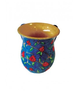 Small Netilat Yadayim Cup - Hand Painted on Wood - Pomegranates