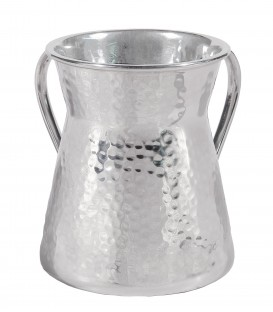 Netilat Yadayim Cup - Special Shape - Acrylic Coating- Hammer Work