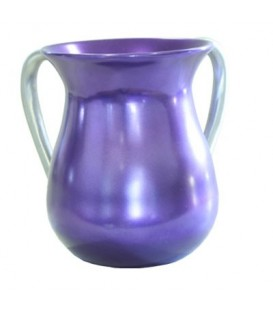 Netilat Yadayim Cup - Aluminium - Purple
