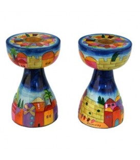 Candlesticks - New Shape - Small - Jerusalem