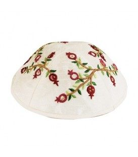 Kippah - Embroidered - Pomegranates - Dark
