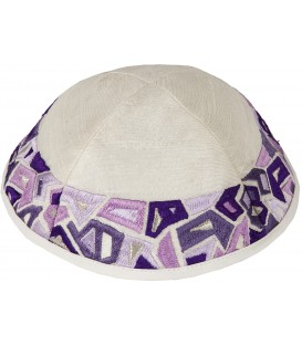 Kippah - Embroidered - Geometric - Purple