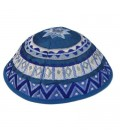 Kippah - Embroidered - Abstract - Blue