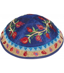 Kippah - Embroidered - Pomegranates - Multicolor