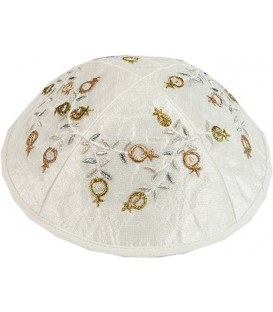 Kippah - Embroidered - Pomegranates - Gold