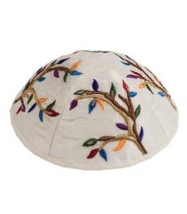 Kippah - Embroidered - Tree of Life  - Multicolor