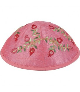 Kippah - Embroidered - Pomegranates -Pink