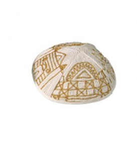 Kippah Hand Embroidered - Jerusalem - Gold
