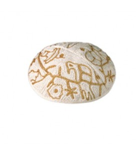 Kippah Hand Embroidered - Birds - Gold