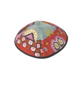 Kippah Hand Embroidered - Jerusalem Multicolor