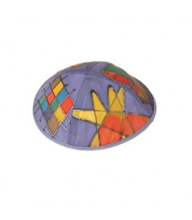 Silk Painted Kippah - Tribes - Multicolor