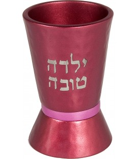 """Kiddush Cup -  """"Yalda Tova"""" - Maroon"""