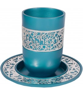 Kiddush Cup - Silver Lace - Turquoise