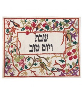 Hand Embroidered Challah Cover- Multicolor Birds