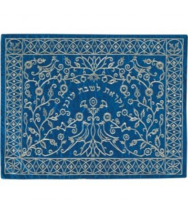 Machine Embroidered Challah Cover  - Paper Cut Out Silver on Blue