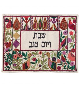 Hand Embroidered Challah Cover- Persian Geese