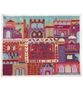 Hand Embroidered Challah Cover- Jerusalem- Multicolor