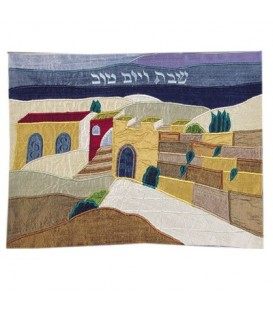Raw Silk Applique`d Challah Cover- Western Wall