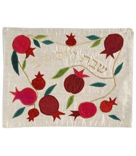 Raw Silk Applique`d Challah Cover- Pomegranates