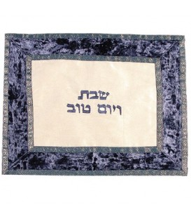 Organza & Velvet Applique`d Challah Cover- Blue
