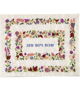 Embroidered Challah Cover - Two Borders - Multicolor