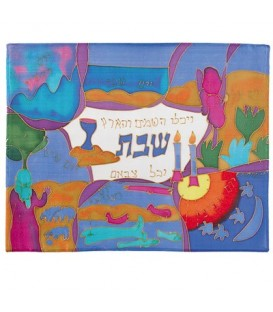 Silk - Painted Challah Cover- Creation